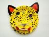 wava-jaguar