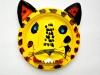 wlorena-jaguar
